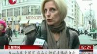 法国:不堪忍受高税赋 国宝级演员宣布移民
