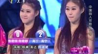 中国丽人 121220