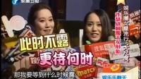 """娱乐圈女星流行""""大尺度"""" 许慧欣颠覆玉女形象"""