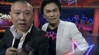 《楚汉传奇》密集宣传主演缺席 孙海英混搭现身搞笑不断 121224