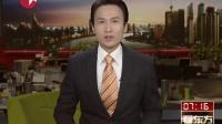 上海:永和大王已停用六和鸡