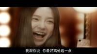 《在一起》首款预告片 柯震东Angelababy陈妍希深陷感情漩涡