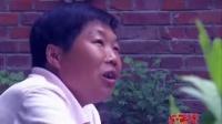 基层文化巡礼百集系列片:百姓文化录 剪纸老人