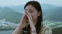 《夺宝联盟》全智贤MV