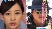 """2012娱乐圈震撼""""雷人榜""""之孙楠 买红妹剪不断理还乱"""