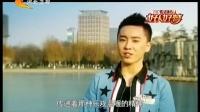 最美司机吴斌-河北跨年好人快报 第三期