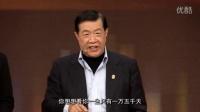 """#开讲啦#李昌钰对答青年代表""""运气与努力的关系"""""""