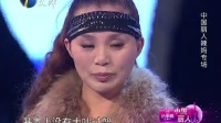 中国丽人 121227