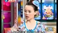 """台湾主持大牌失灵 综艺新秀""""庶民""""当道"""