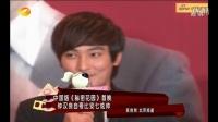 中国版<秘密花园>首映 钟汉良自夸比安七炫帅