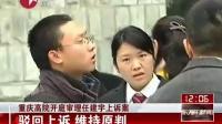 重庆高院开庭审理任建宇上诉案