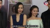 大叔张智霖与萝莉付梦妮上演虐恋 望成2013票房黑马