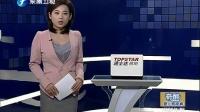 """外媒评""""最美脸孔女星"""" 周迅 大S入榜"""