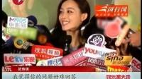 """温故2012 """"雍正""""很忙 """"甄嬛""""太红"""
