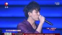 歌曲《新不了情》杨宗纬 郭一凡