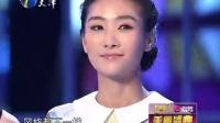 2013天津卫视跨年晚会全程回顾