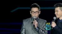2013年江苏卫视跨年演唱会全程回顾