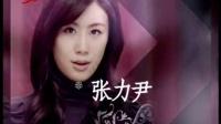 2013四川卫视跨年晚会全程回顾