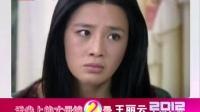 文娱年鉴2012影·视传奇:斗剧