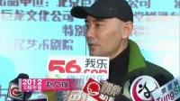 文娱年鉴2012影·视传奇之雷剧