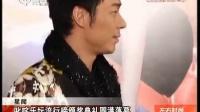 星闻:叱咤乐坛流行榜颁奖典礼圆满落幕