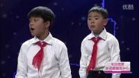 《我是传奇2》1月5日正式上线 韩国小帅哥凯恩萌翻全场 130103