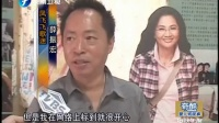 """台湾:凤飞飞逝世周年 """"凤迷""""催生纪念馆"""