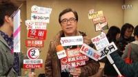 林文龙分享婚姻保鲜术 姜大卫盼新电视台早成立 130104