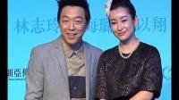 黄渤新片继续上演屌丝逆袭 与林志玲拍吻戏来真的不做假 130105