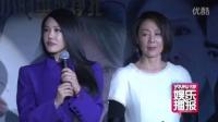 """《危情营救》锁定贺岁档 王姬""""母女档""""首登大银幕 130107"""