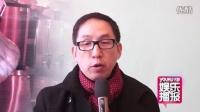 """""""表哥""""张坚庭盼与汤唯合作 有望筹拍港式《泰囧》130108"""