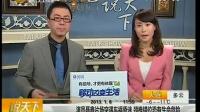 演员聂鑫片场突遇车祸昏迷 颈椎错位恐有生命危险