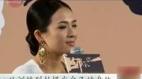 <一代宗师>北京首映 几位主演感叹拍摄艰辛