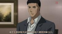 药师寺凉子怪奇事件簿