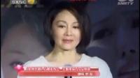 <危情营救>首映发布会 王姬现场秀母女情深