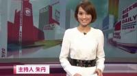 电影<杨光的快乐生活> 剧组做客<影视风云>