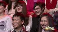 我是传奇2欢乐季第二期正片单条带规则——01杨翠
