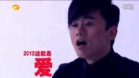 张杰深圳个唱今晚播出 台前幕后花絮提前看