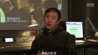 [专业制作人访谈]董旭:在声音设计中寻求变化