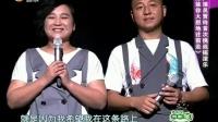 歌声传奇王中王20130111