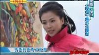 [影视同期声] 电视剧《妈祖》幕后大揭秘