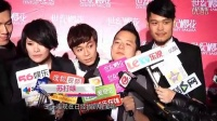 """众歌手不看好""""凌浩恋"""" 星光熠熠堪比跨年演唱会 130115"""