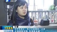 """全国媒体首次探班<大河儿女>期待荧屏""""中原风"""""""