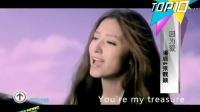 华语巴士音乐榜23期上