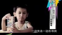 华语巴士音乐榜29期上