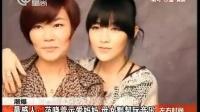 范晓萱示爱妈妈 母女默契玩音乐