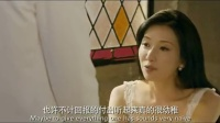 《101次求婚》终极预告片  林志玲向黄渤求婚