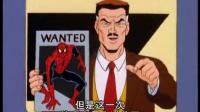 超级蜘蛛侠01