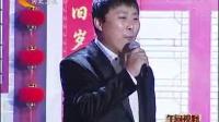 红红火火幸福年 河北台2013年春晚昨晚录制成功