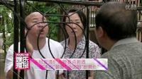 """《乡村爱情6》人物看点剧透 赵本山""""装傻"""" 小沈阳""""扮男仆"""" 130124"""